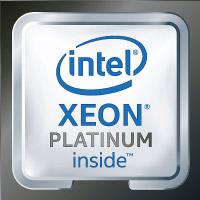 Intel Xeon Platinum Logo