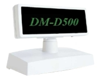 Epson DMD500 - customer display