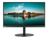 Image of Lenovo ThinkVision T23i-10 - LED monitor - Full HD (1080p) - 23""