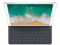 Apple Smart - keyboard and folio case - Arabic
