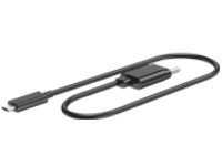 HP Elite Thunderbolt cable - 50 cm - Smart Buy