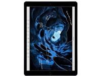 Image of Apple iPad Pro Wi-Fi - tablet - 32 GB - 12.9